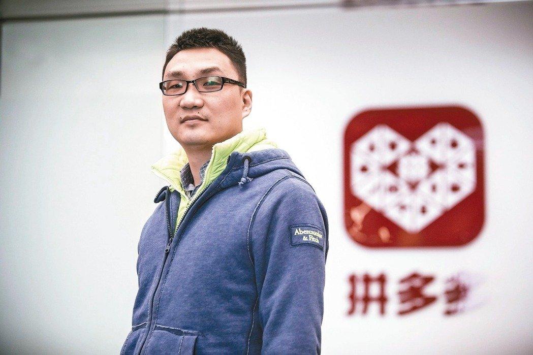 黄峥一手打造拼多多社交电商,公司成立不到两年,市值就超过人民币100亿元。(图/载自彭博资讯)