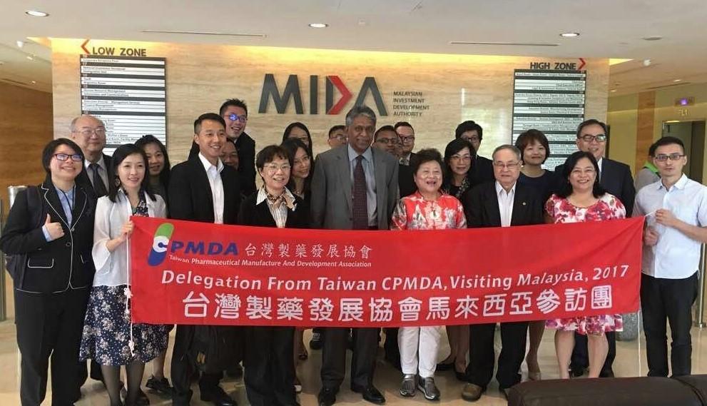台湾制药发展协会25人考察团於5月下旬来马访问。