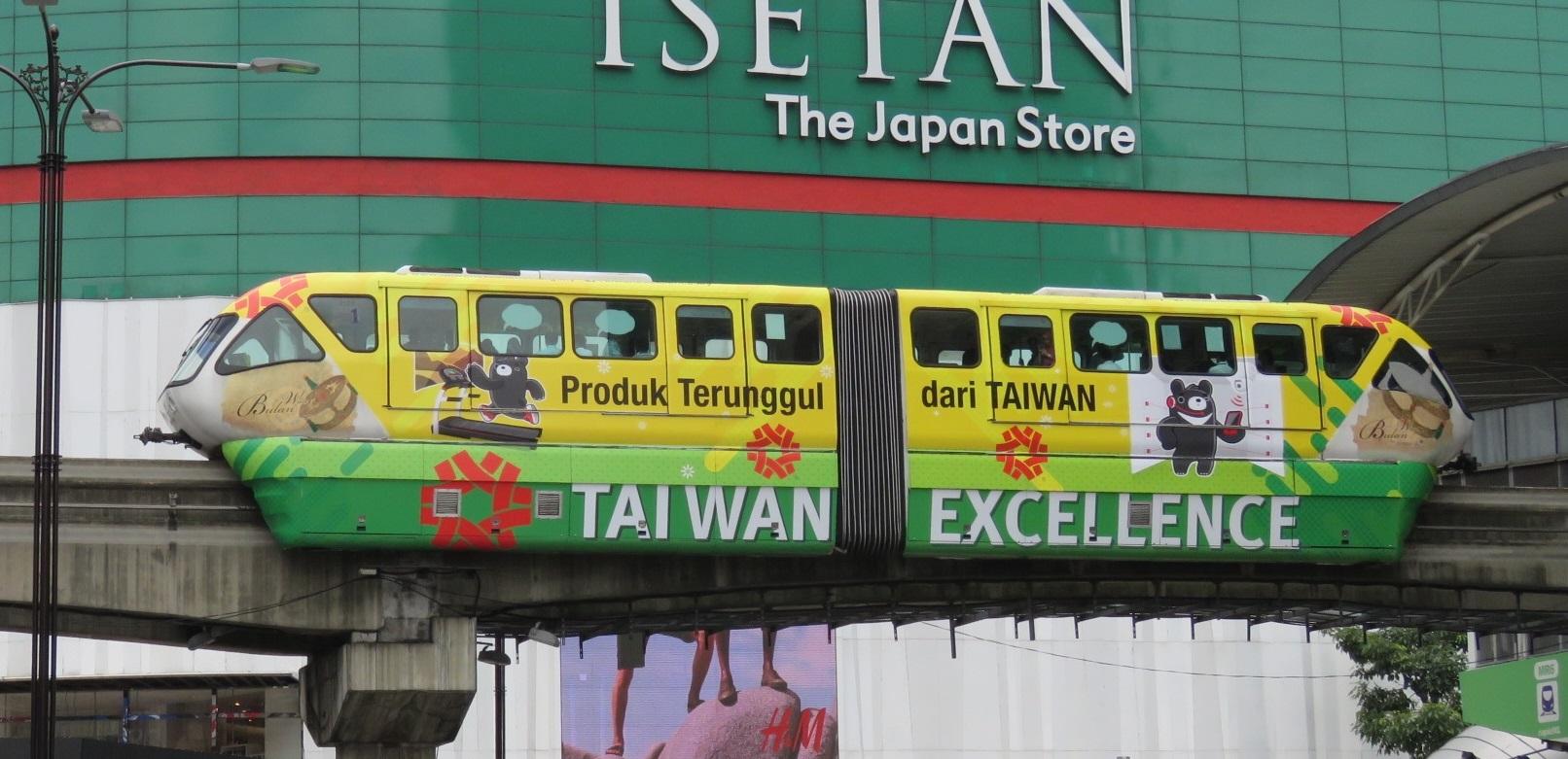 「台灣精品」斗大的TAIWAN EXCELLENCE 标志在单轨电车上显眼夺目。