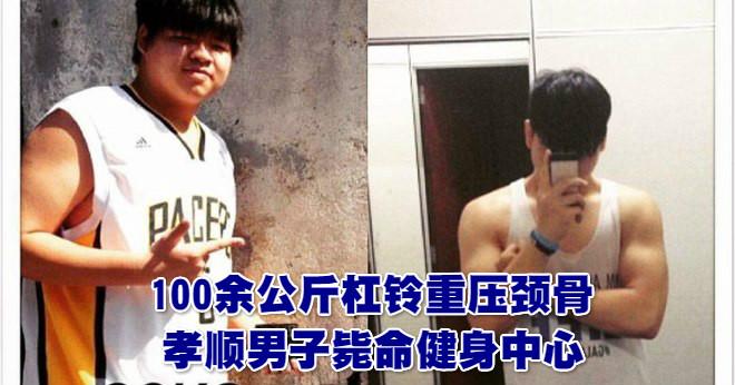 黄宗锦生前热爱健身,身材也锻炼的非常健硕。