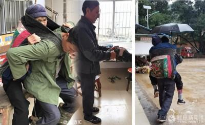 为男子背着近九旬的老母亲去村里的卫生室打针。