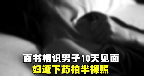 (图/取自光华网)