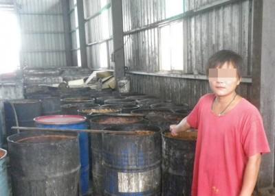 施闵毓(红衣者)共同熬制馊水油,两人一起被味全公司求偿。